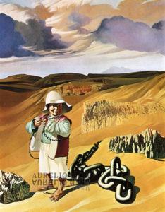 Aurelio C. - La lunga catena delle Ande - 1972