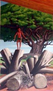 Aurelio C. - Sandino bambino - 1987