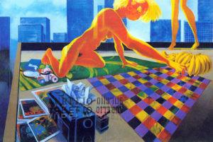 Aurelio C. - La terrazza - 1995